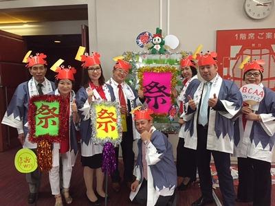 フォーデイズ㈱福岡サロンBCAA祭り⑤
