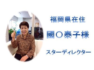 20フォーデイズ株式会社 福岡サロン写真