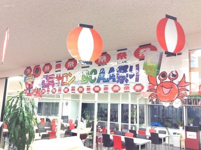 フォーデイズ㈱福岡サロンBCAA祭り⑯