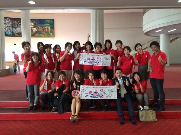 フォーデイズ㈱福岡サロンBCAA祭り⑰
