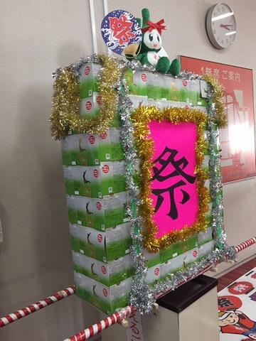 フォーデイズ㈱福岡サロンBCAA祭り③