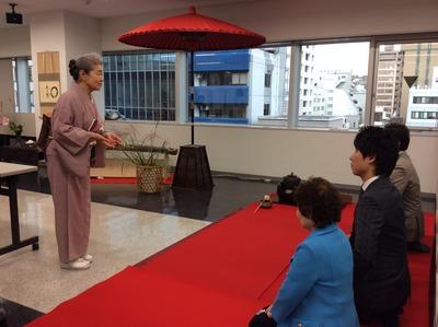 フォーデイズ㈱ 福岡サロン 抹茶会⑨