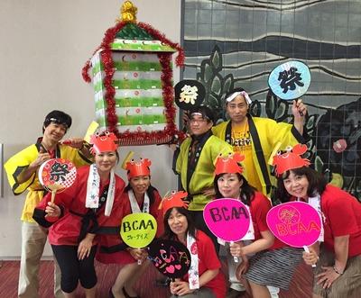 フォーデイズ㈱福岡サロンBCAA祭り⑥