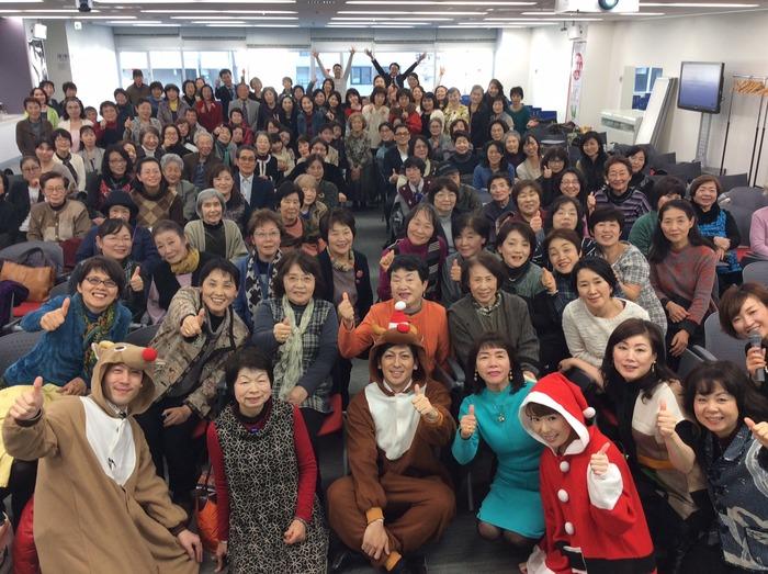 フォーデイズ㈱ 福岡サロン クリスマス