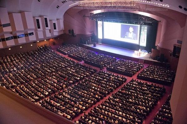 国立大ホール 1階