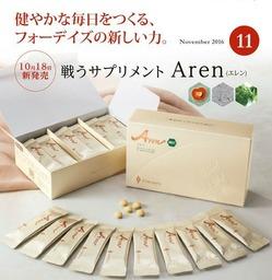 aren01