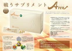 aren02