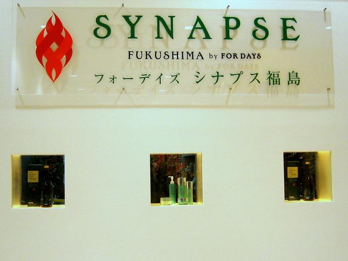 フォーデイズシナプスカフェ福島02