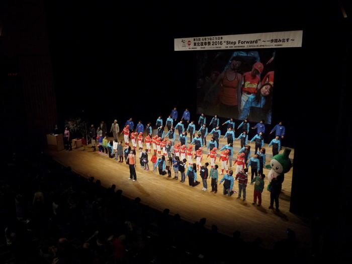 フォーデイズ東北復幸祭2016008