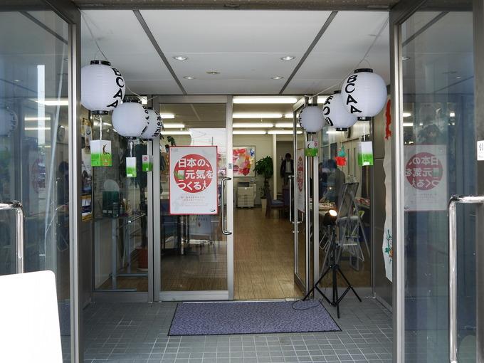 フォーデイズ宮城サロンBCAA祭り②