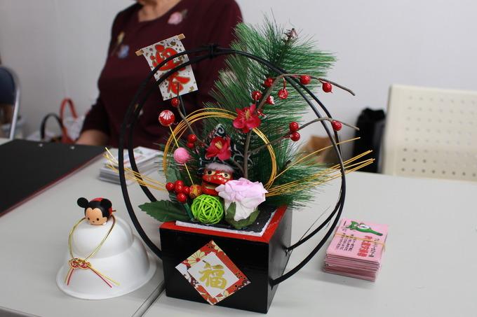 フォーデイズ宮城サロン新年会②