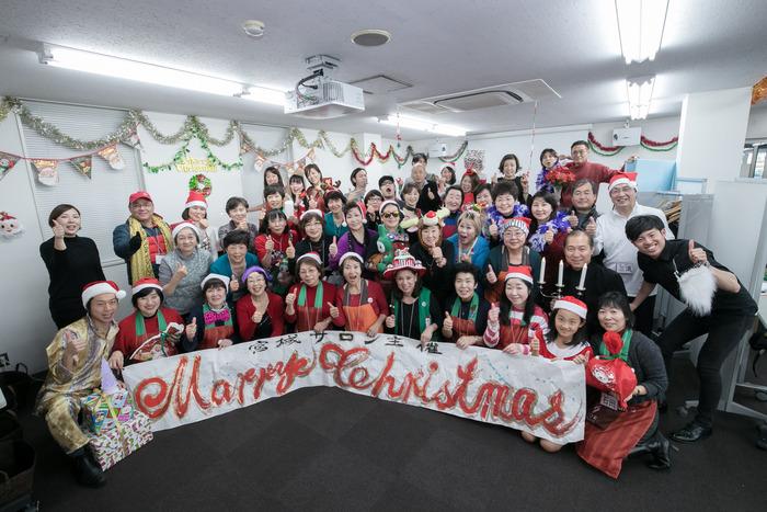 フォーデイズ宮城サロンクリスマスイベント52