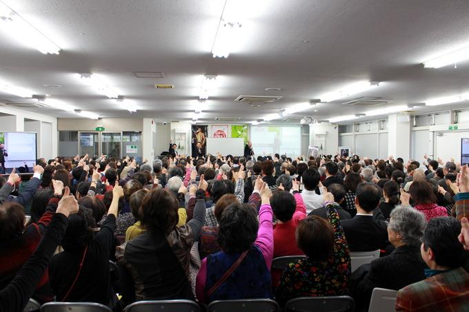 フォーデイズ宮城サロン新年会30