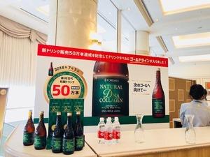 フォーデイズ東京サロン8月DR会議⑩