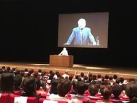 フォーデイズ東京サロン郡山帯津先生講演会②