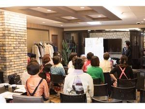 フォーデイズ東京サロン4月食の研究会④