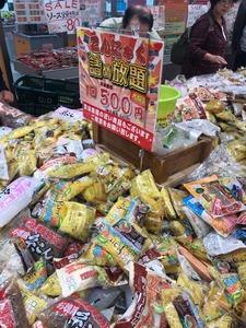 フォーデイズ東京サロン10月りんご狩りバスツアー⑩