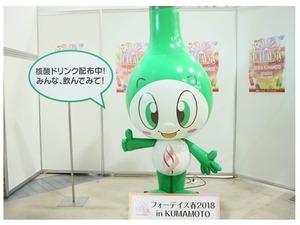 フォーデイズ東京サロン春の会⑨