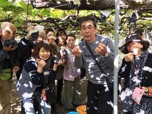 フォーデイズ東京サロンぶどう狩りバスツアー⑤