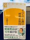 フォーデイズ東京サロン8月DR会議⑨
