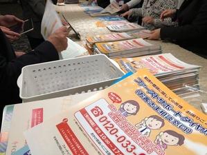 フォーデイズ東京サロン3月社長講演会②