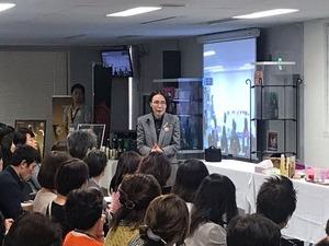 フォーデイズ東京サロン10月21日社長セミナー