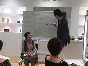 フォーデイズ東京サロン9月10日Englishセミナー(CS)②