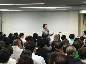 フォーデイズ東京サロン9月20日社長セミナー⑤
