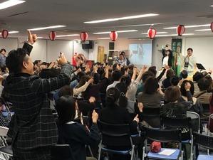 フォーデイズ東京サロンわさわさ祭④