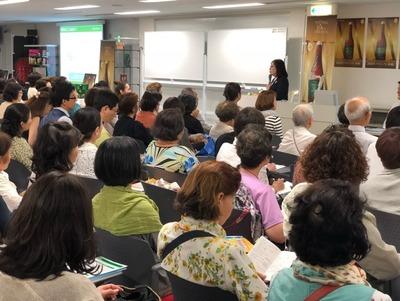 フォーデイズ東京サロン8月7日SS