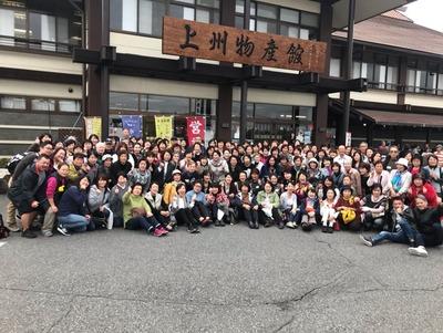 フォーデイズ東京サロン10月りんご狩りバスツアー