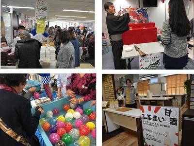 フォーデイズ東京サロンわさわさ祭①