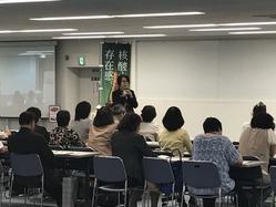 フォーデイズ東京サロンコーディネーター会議①