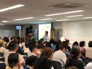 フォーデイズ東京サロン7月31日新商品説明会