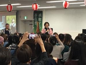 フォーデイズ東京サロンわさわさ祭③