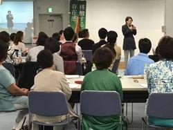 フォーデイズ東京サロン7月新規DR勉強会②
