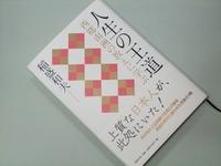 ○DSCF5007[1]