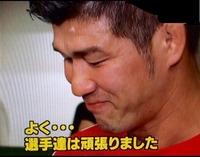Inoue-Kousei3[1]