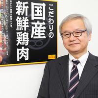shokugyo_torikizoku_500x500[1]