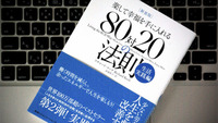 130604bok_to_read-w960[1]