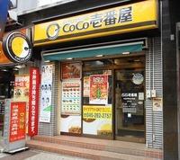 coco[1]