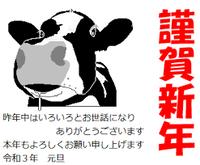 cow02