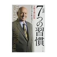 global-japanwebstore_8z48639402460k