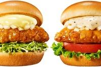 burger1[1]
