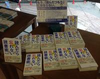kimukazu_150603[1]