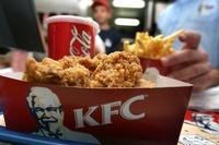 KFC[1]