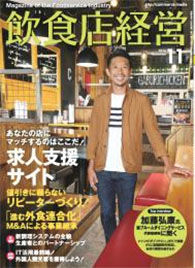 pic_insyokucover[1]