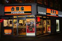 yoshinoya005[1]