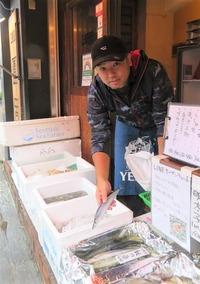 魚まみれ眞吉 (2)