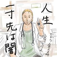 doc[1]